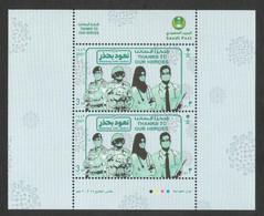 Saudi Arabia Thanks To Our Heroes In Covid Pandemic/ Corona Sheet 2021 MNH Stamps - Arabia Saudita