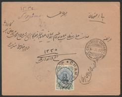 Iran, Used Cover From Chahrod To Isfahan, As Per Scan. - Iran