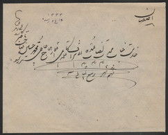 Iran, Used Cover From Chiraz To Isfahan, As Per Scan. - Iran