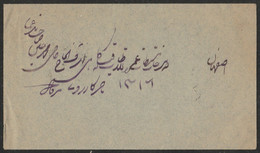 Iran, Used Cover From Boushir To Isfahan, As Per Scan. - Iran
