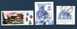 France 2021.Issu De La Mini Planche Gien-Hunspach-Dreux . Cachet Rond Gomme D'origine. - Used Stamps