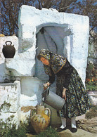 Postal 60017:  San Cristobal (Menorca) - Unclassified