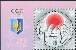 "Ukraine 2021. #1925 MNH/Luxe. ""XXXII Summer Olympic Games"". - Summer 2020: Tokyo"