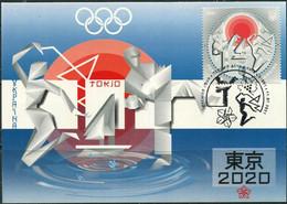 "Ukraine 2021. #1925 ""XXXII Summer Olympic Games"". Maxicard (B05) - Summer 2020: Tokyo"