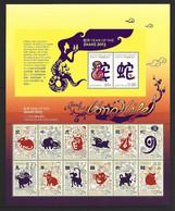 Christmas Island 2013 Chinese New Year Snake $1.80 Miniature Sheet Of 14 Values MNH - Christmaseiland