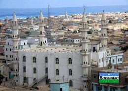 Somalia Puntland Bosaso Mosque Boosaaso New Postcard - Somalia