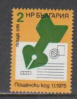 Bulgaria 1974 - Introduction Of Postal Codes, Mi-Nr. 2372, MNH** - Nuevos