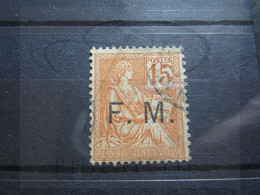 VEND BEAU TIMBRE DE FRANCHISE MILITAIRE DE FRANCE N° 1 !!! - Franchise Stamps