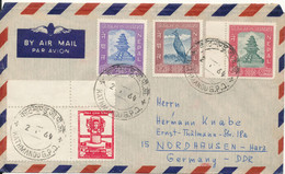 Nepal Air Mail Cover Sent To DDR 1964 Very Nice Cover - Népal