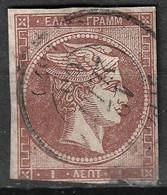 GREECE 1862-67 Large Hermes Head Consecutive Athens Prints 1 L Red Brown Vl. 28 C / H 15 C - Gebruikt