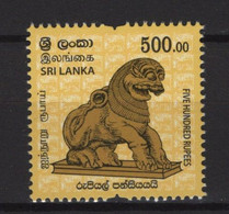 Sri Lanka (2021)  - Set -   /  Definitive High Value - Sri Lanka (Ceylon) (1948-...)