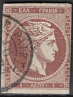 GREECE 1868-69 Large Hermes Head Cleaned Plates Issue 1 L Deep Red Brown (shades) Vl. 35 / H 23 A - Gebruikt