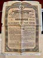 Gt Impérial De Russie Emprunt Russe  4% Or 1889 ----  Obligation  De125 Roubles  Or - Russia