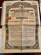 Gt Impérial De Russie 4% Emprunt Russe 2ème Émission   1890----  Obligation  De 125 Roubles Or - Russia