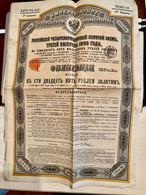 Gt Impérial De Russie 4% Emprunt Russe 3ème Émission   1890----  Obligation  De 125 Roubles  Or - Russia