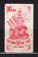 China PR 1952 Mi# 184 25th Anniv. Of People's Liberation Army (46x1) - Unused Stamps