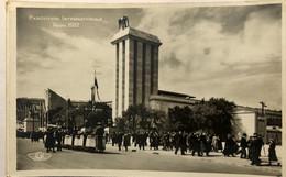 Lot De 45 CPA EXPOSITION INTERNATIONALE PARIS 1937 - Mostre