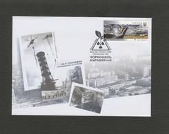 2021 Ukraine FDC Chernobyl. 35 Years Old. Revival. Fauna. Horse. Equus Ferus Przewalskii. Birds. Lubny. - Chevaux