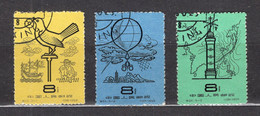 China PR 1958 Mi# 395-97 Meteorology In China -used (46x1) - Used Stamps