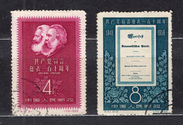 "China PR 1958 Mi# 388-89 110th Anniv. Of "" Communist Manifesto"" -used (46x1) - Used Stamps"