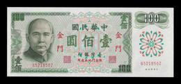 Taiwan 100 Yuan 1972 Pick R112 SC UNC - Taiwan