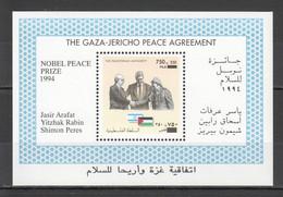XX920 1995 PALESTINE FLAGS OVERPRINT GAZA-JERICHO PEACE AGREEMENT ARAFAT CLINTON NOBEL PEACE PRIZE 1BL MNH - Andere