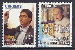 Bolivia - 2014 Personalities, Gunnar Mendoza Loza, Writer, National Symphony Orchesta, Musician - Used - Bolivia