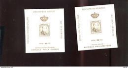 Belgie Erinno E69 E70 OCB 9.50€ RR Medaillon Leopold I Monarchie - Commemorative Labels