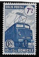 France Colis Postaux N°231A Avec Filigrane - Neuf ** Sans Charnière - TB - Mint/Hinged