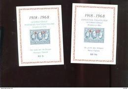 Belgie Erinno E106 E107 OCB 3€ RR Leopold I Leopold II Albert I Red Cross Monarchie (kleine Plooitjes) - Commemorative Labels