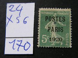 Preo   No 24 Neuf * - 1893-1947