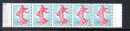 FRANCE N° 1233 0.20 ROSE ET BLEU TYPE SEMEUSE DE PIEL IMPRESSION DEGRADEE BANDE DE 5 NEUF SANS CHARNIERE - Curiosa: 1960-69 Postfris