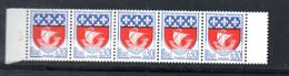 FRANCE N° 1354B 0.30 BLEU BLANC ET ROUGE BLASON DE PARIS TRAIT EPAIS SOUS LES FLEURS DE LYS + ROUGE DEBORDANT** - Curiosa: 1960-69 Postfris