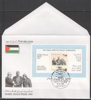 XX954 1995 PALESTINE GAZA JERICHO PEACE AGREEMENT ARAFAT RABIN CLINTON NOBEL PEACE PRIZE 1BL FDC - Andere