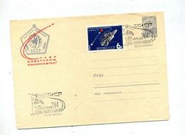 Lettre Entiere 4 Embleme + Navette Spaciale Cachet ?? - 1960-69