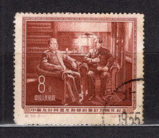 China PR 1955 Mi# 267 5 Years Of Chinese - Russian Friendship -used (46x2) - Used Stamps