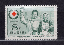 China PR 1955 Mi# 266 Red Cross -used (46x2) - Used Stamps