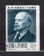 China PR 1955 Mi# 282 Vladimir Lenin -used (46x2) - Used Stamps