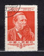 China PR 1955 Mi# 284 Friedrich Engels -used (46x2) - Used Stamps