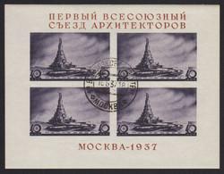 Russia / Sowjetunion 1937 - Mi-Nr. Block 2 Gest / Used - Architektenkongreß (1) - Used Stamps