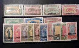 CAMEROUN - YT N° 84 à 100 - Neufs * - MH - Cote: 36,50 € - Nuovi