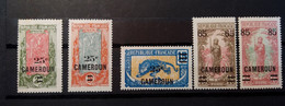 CAMEROUN Série Complète N° 101 à 105 NEUF* TRACE DE CHARNIERE / MH - Nuovi