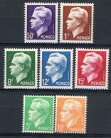 MONACO N° 344 à 350 Série Complète De 7 Valeurs Neuves ** (MNH) Cote 72 € Prince Rainier III Vendu 12.5% De La Cote - Ongebruikt