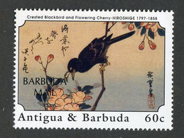 """BC 8158 """"Offers Welcome"""" Scott 1200 M* - Antigua And Barbuda (1981-...)"""