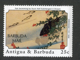 """BC 8160 """"Offers Welcome"""" Scott 1197 M* - Antigua And Barbuda (1981-...)"""