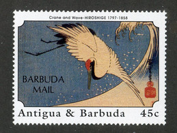 """BC 8162 """"Offers Welcome"""" Scott 1198 M* - Antigua And Barbuda (1981-...)"""