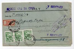 1954. YUGOSLAVIA,SERBIA,BELGRADE LOCAL COVER,DEAD,DECEDE,LABEL,RETURNED TO SENDER - Covers & Documents