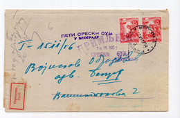 1957. YUGOSLAVIA,SERBIA,BELGRADE LOCAL COVER,DEPARTED,PARTI LABEL,RETURNED TO SENDER - Covers & Documents
