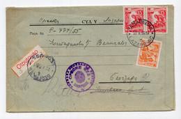 1955. YUGOSLAVIA,SERBIA,LAZAREVAC TO BELGRADE COVER,DEPARTED,PARTI LABEL,RETURNED TO SENDER - Covers & Documents