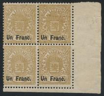 Luxembourg 1879 1fr On 37 1/2c Brown Block Of 4 MNH ** Full Orig. Gum, Corner Margins, Fault-free, MiNr. 36, Uncommon - 1859-1880 Wapenschild